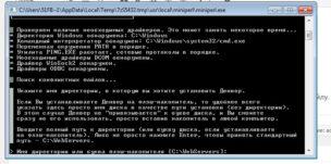 Установка-denwer-на-компьютер