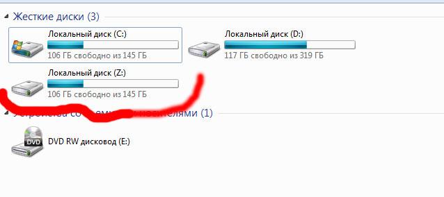 Установка-виртуального-сервера