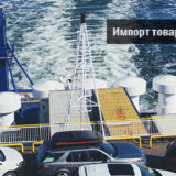 Импорт товаров woocommerce